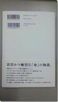 2010121510150000