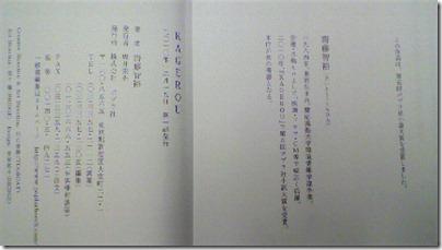 2010121510160000