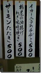 2010031418460000