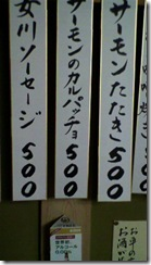 2010031418460001