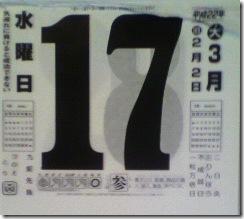 2010031706580000