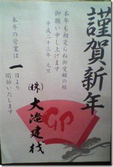 2011010111140000
